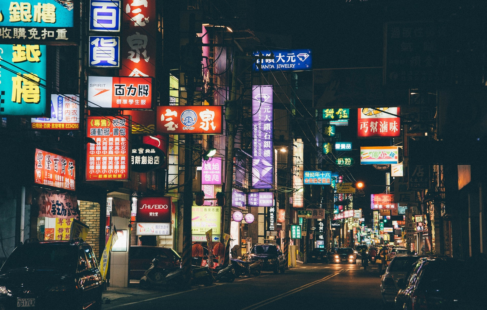 Chinese Downtown Area at Night